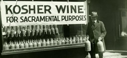 Rule of Kosher wine photo