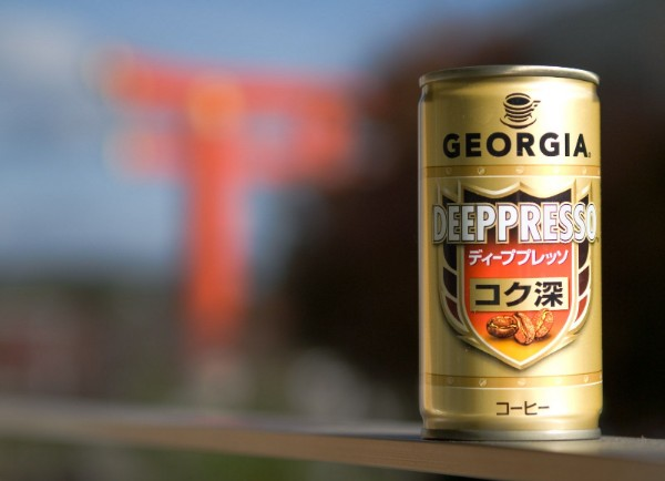 Deeppresso Nine Very Strange Beverage Names