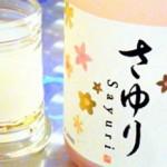 Plum Pink Rice Wine – A Sweet Romantic Treat photo