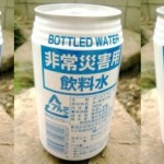 Bottled Water in a Tin photo