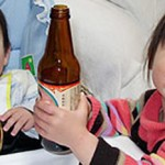 Kids Beer – The beer for children photo