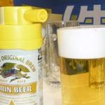 Beer Head Dispenser photo