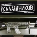 Kalashnikov vodka in AK-47 submachine gun bottle photo