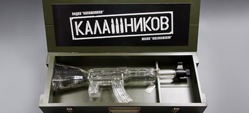 Kalashnikov vodka in AK-47 submachine gun bottle photo