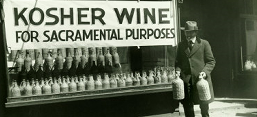 A few facts about kosher wine photo