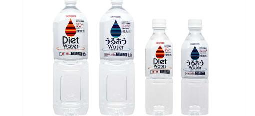 Weird and Wacky Drinks: Diet Water photo