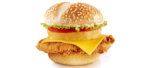 The KFC Hawaiian Burger photo