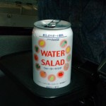 Salad Flavoured Water from Coca Cola photo