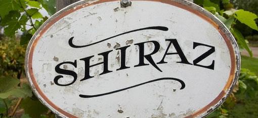 Shiraz SA Wine Challenge closing date for entries photo