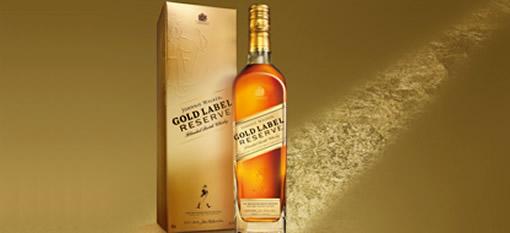 Johnnie Walker Gold Label enters South African market photo