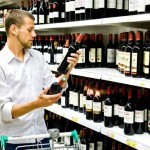 5 Words to look for to find high-quality wines photo