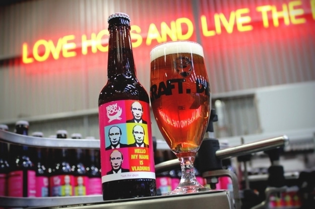 Brewery Launches Anti-Putin Beer In Protest Over Gay Rights photo