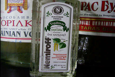 Nemiroff Vodka Cracks Global Duty Free Top 10 photo