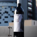 Ultra Liquors releases`50 Shades of Grape`wine photo