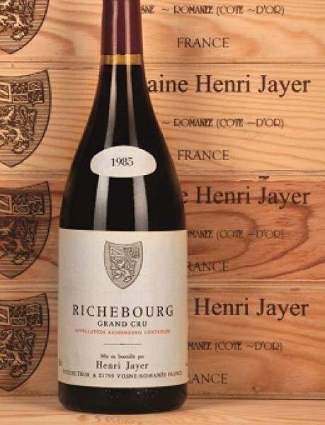 The world`s most expensive wine sells at a whopping $15 195 photo
