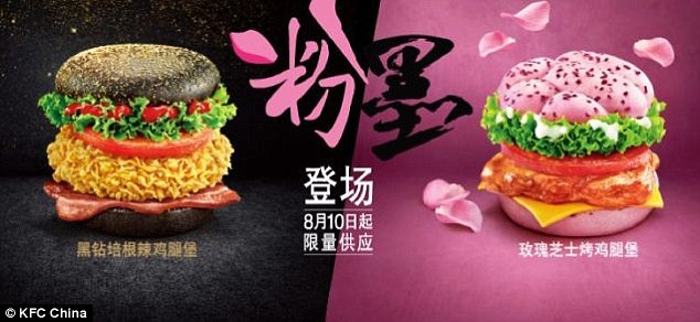 KFC China launches bizarre new ROSE chicken leg burgers made with pink buns photo