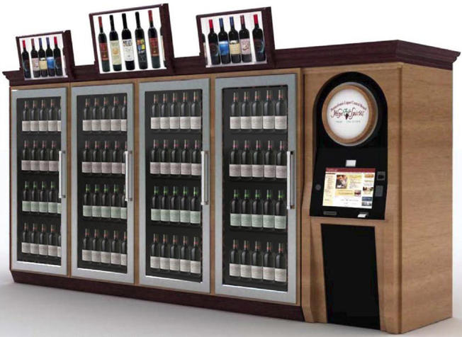 Luxury wine vending machine photo