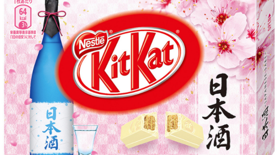 Nestle introduces new Sake flavoured Kitkat photo