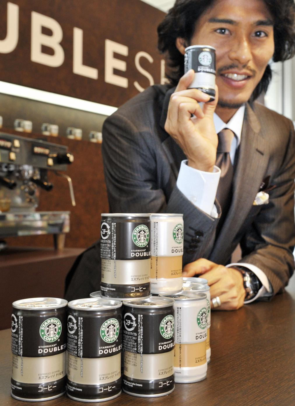 Canned Cold Coffee is the Next Big Food Craze photo