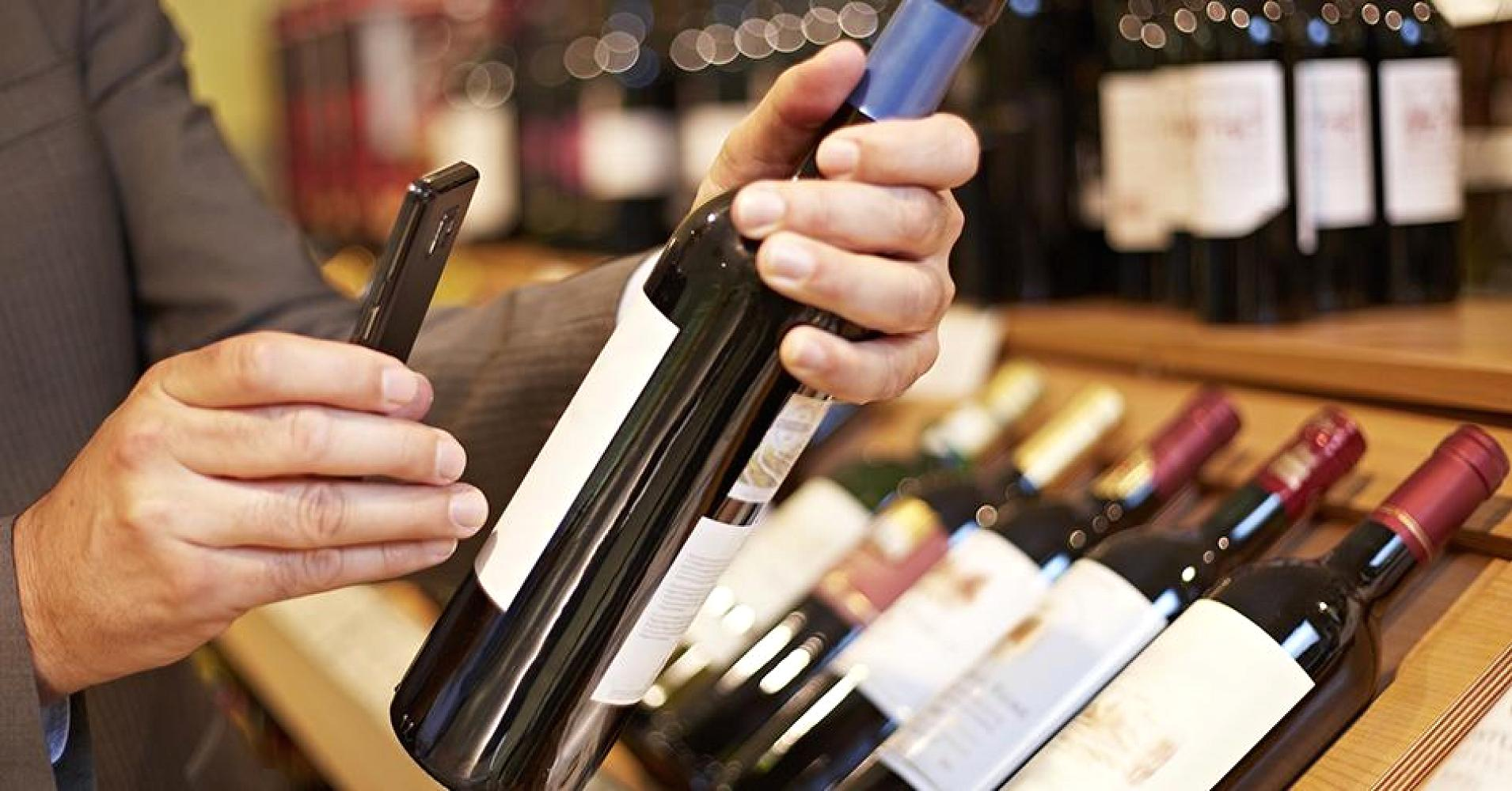 Can't decide on a bottle of wine? The Wine Ring app can help photo