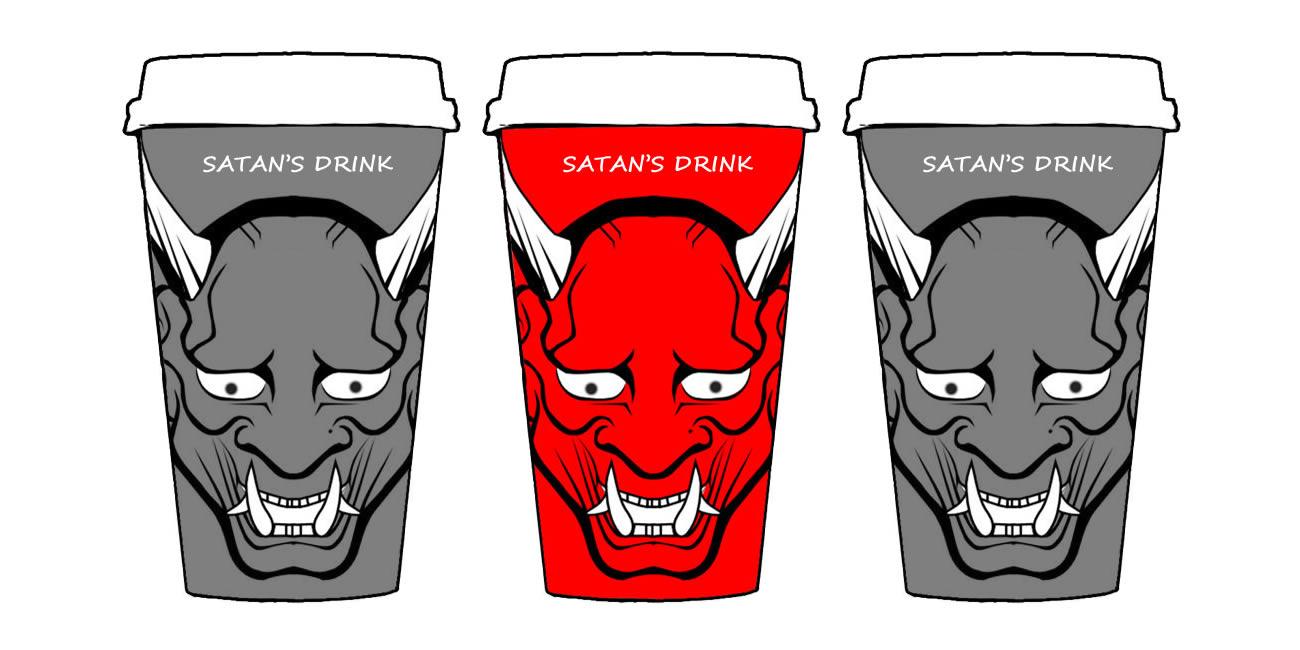 The history of Satan's Drink aka Coffee photo