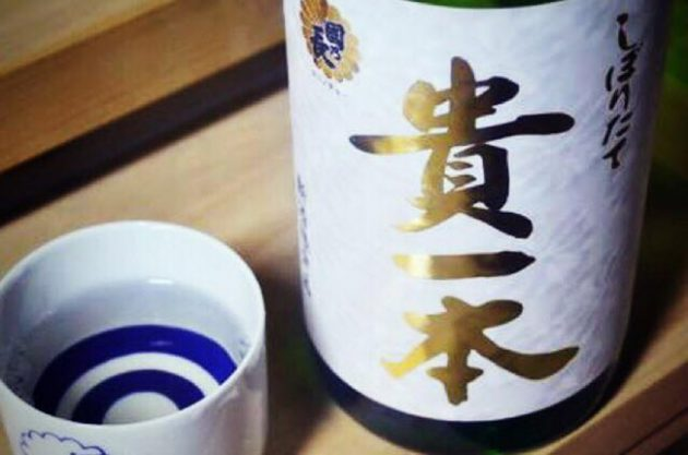 UK`s first sake brewery to open in East Cambridgeshire photo