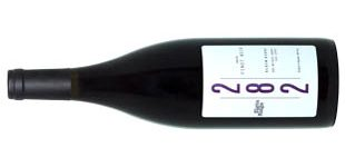 elgin ridge 282 pinot noir 2013 e1478153427600 Beef Brisket Breakfast Biscuits