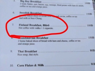 The Finland Breakfast. Coffee with Vodka and 1 Cigarette photo
