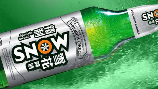 snow beer3 5 Drinks To Enjoy Over Chinese New Year