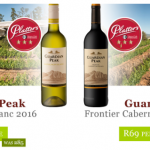 Wines for bargain hunting enthusiasts photo