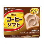 Japanese Company Introduces Spreadable Coffee photo