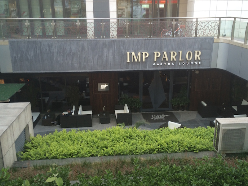 Imp Parlor Limps Lamely Along Into Sanlitun F&b Obscurity photo
