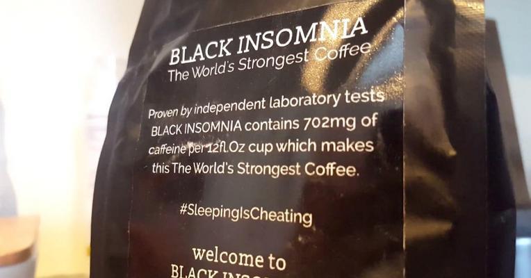 Doug Drinks The World's Strongest Coffee (twice) photo