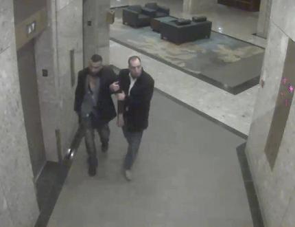 Was Cop Gang Sex Assault Case Bungled? photo