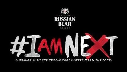 #iamnext Campaign`s Recording Studio Goes Mobile photo