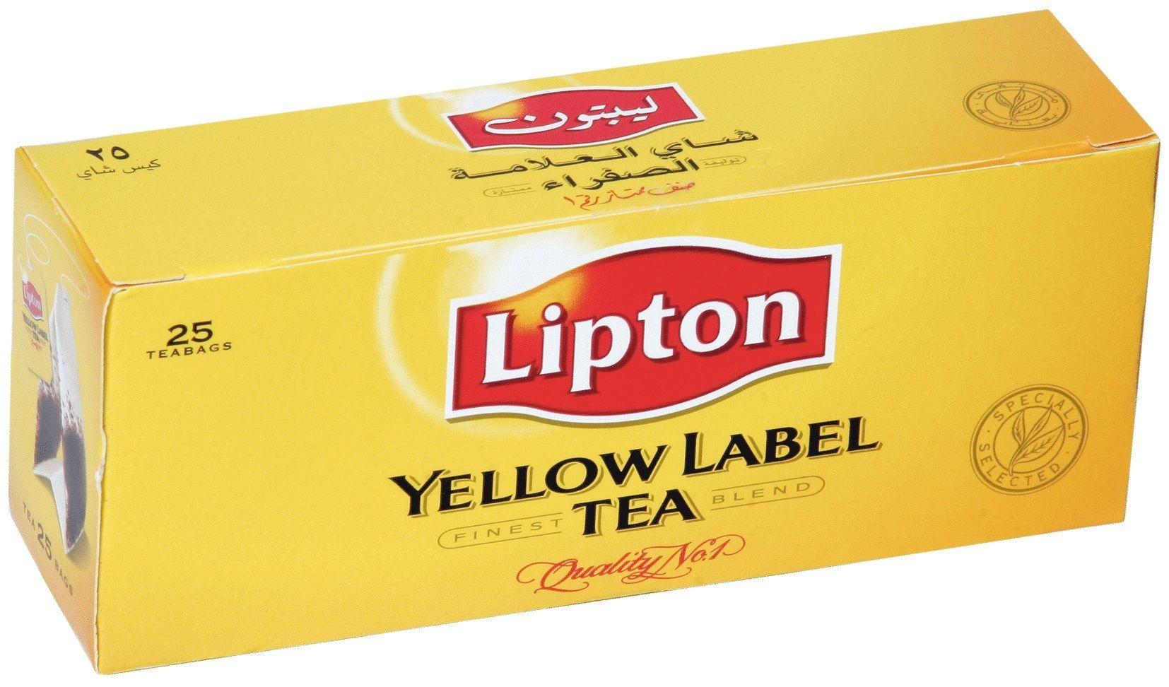 Trends In Tea Packaging: Bosch Packaging Technology photo