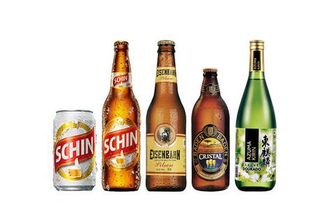 Heineken Completes Brasil Kirin Acquisition photo