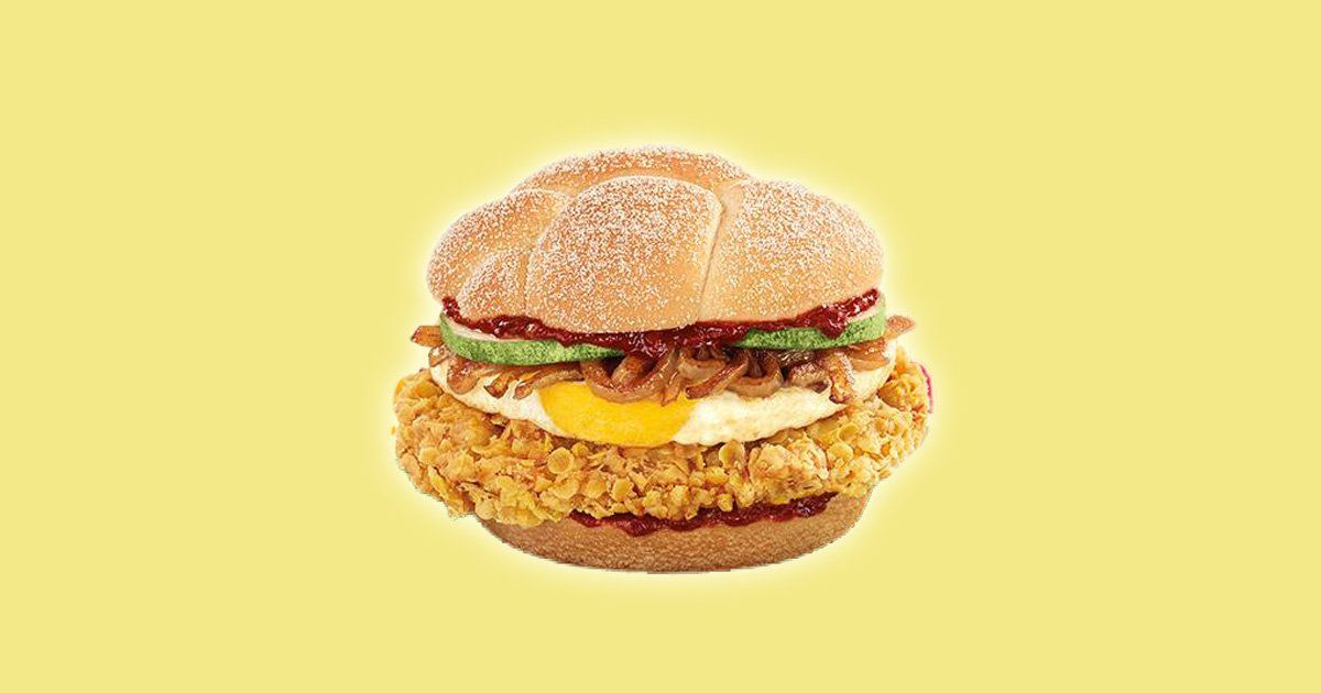 Mcdonalds Have Really P*ssed People Off With Their New Burger In Singapore photo