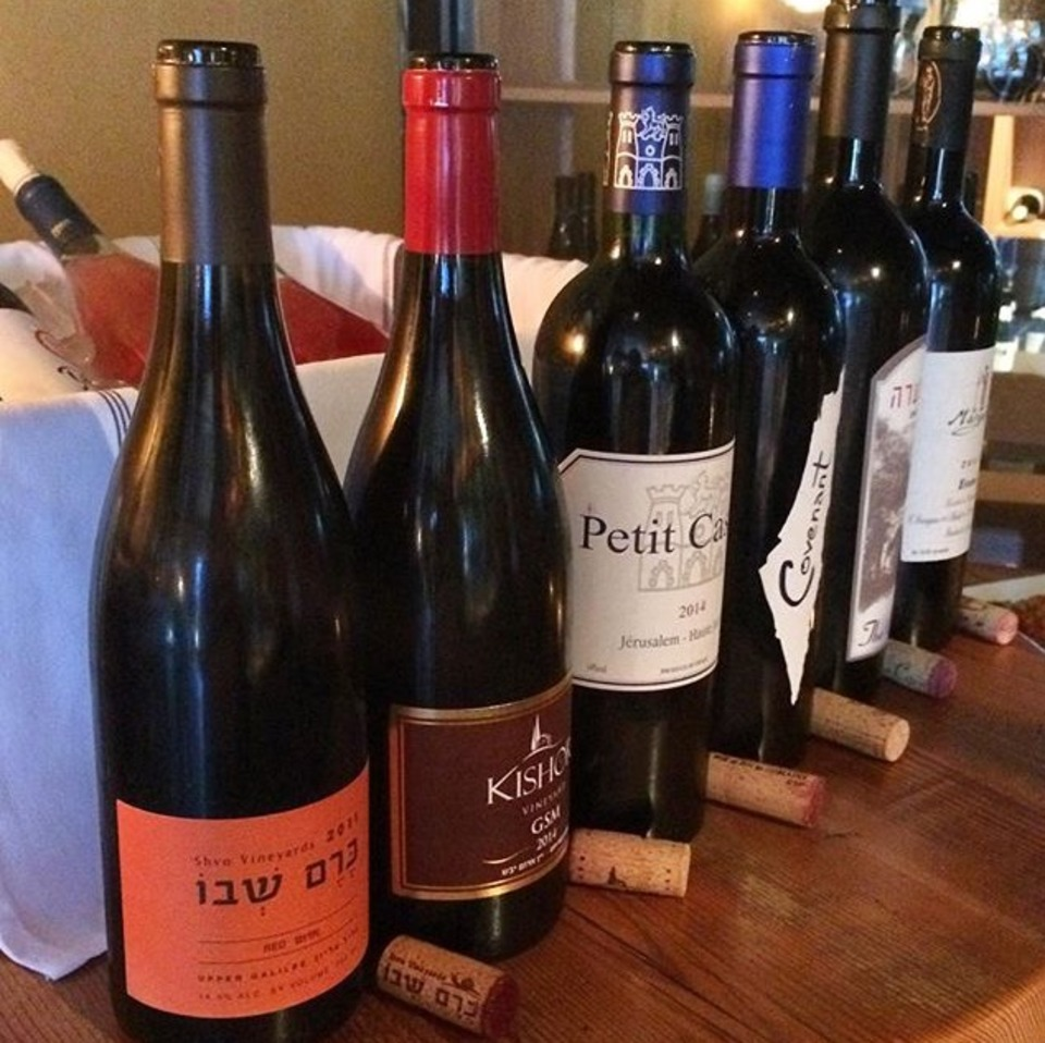 Tasting: Wines From Israel's Boutique Wineries photo
