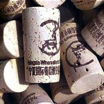 Why Wine Corks Are On The Upswing photo