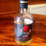 Hottest chili vodka in the world lands drinker in hospital photo