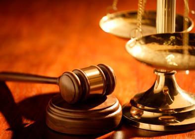 Court Postpones Auction Alliance Hearing photo