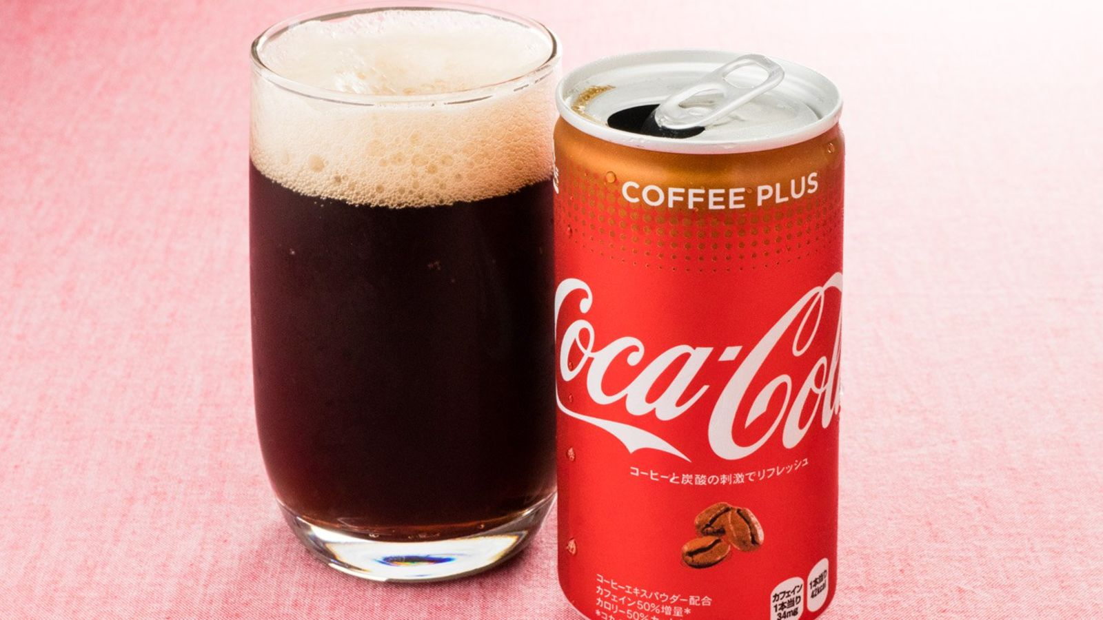 Coca-cola Coffee Released In Japan photo