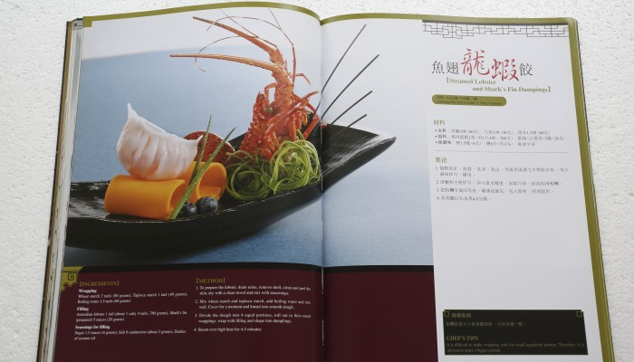 Cookbook By Former Sheraton Chef Chan Sui-kei, Who Started Career At 11 photo