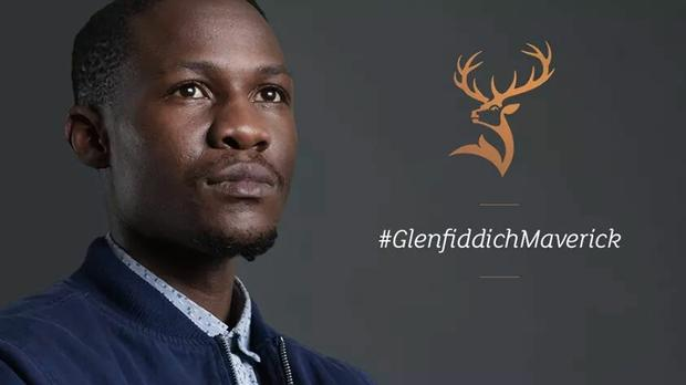 "Inga Gubeka, The Man Honoured As The ""glenfiddich Maverick"" photo"