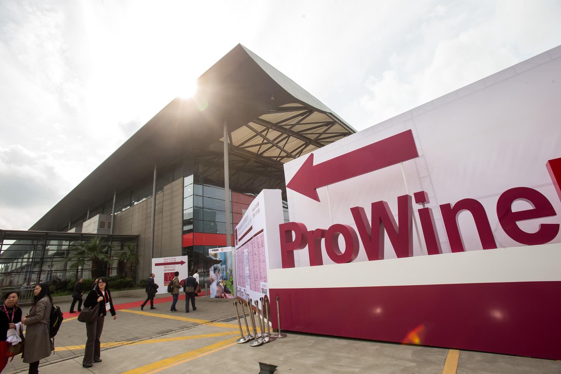 Prowine China 2017 To Kick-start In Shanghai Next Month photo