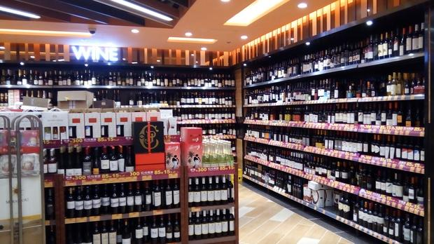How To Tell If Your Wine Shop Is Any Good photo