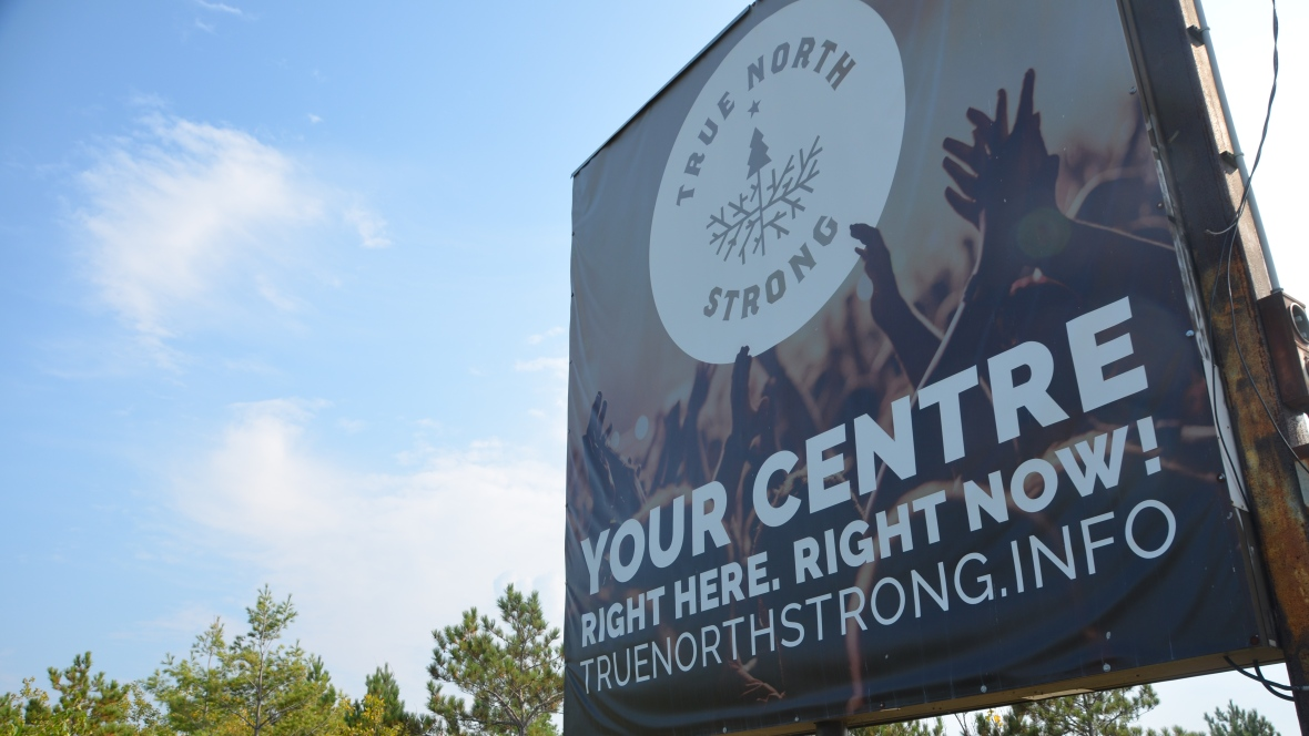 Arena Naming Rights Up For Sale In Northern Ontario photo
