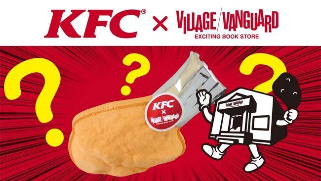 Finger Lickin' Good? Kfc Is Giving Away Fried Chicken-scented Bath Bombs photo