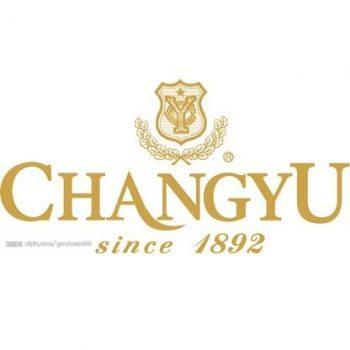 China?s Changyu Buys Majority Stake In Australia?s Kilikanoon photo